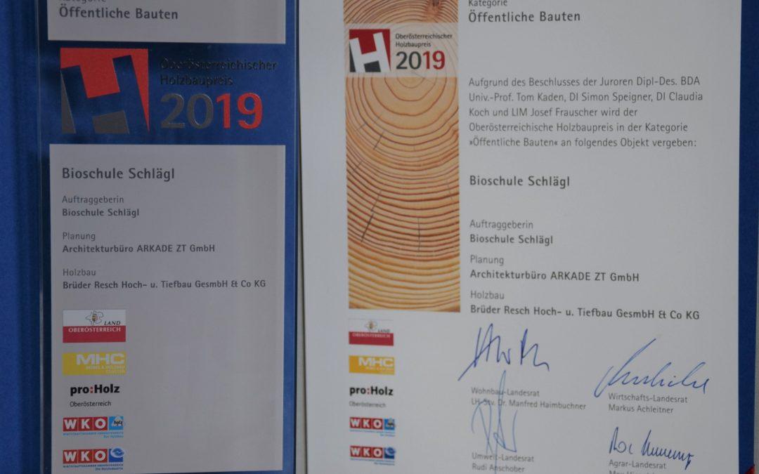 Holzpreis 2019
